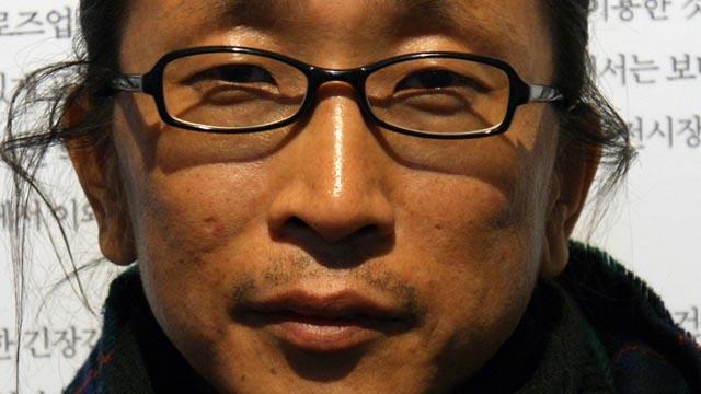 Daewon Yang