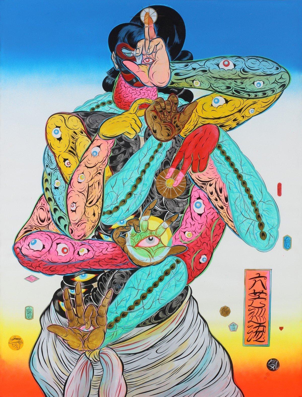 Hideyuki Katsumata - Cherry Blossoms - Amaterasu