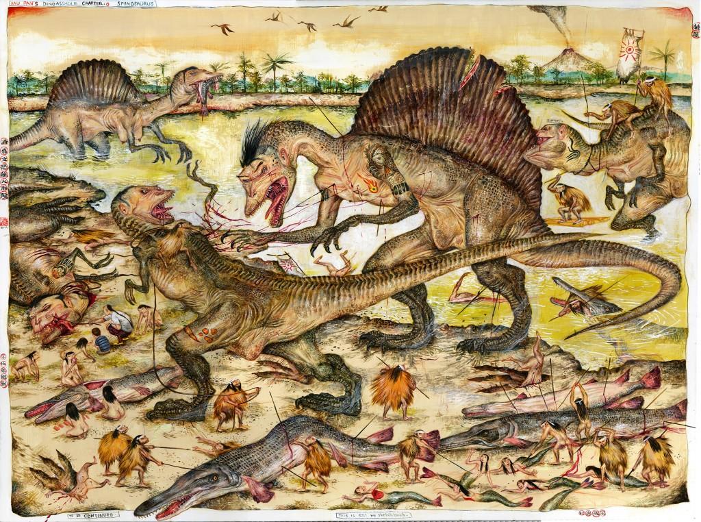 Mu Pan - spinosaurus