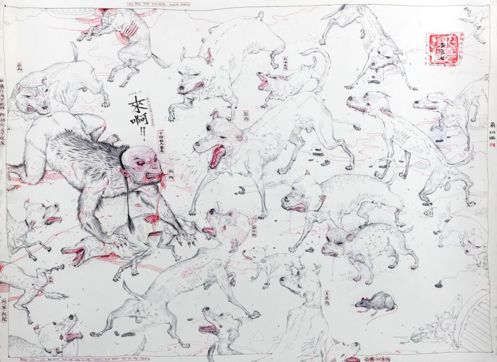 Mu Pan - Mu Pan The Chinese Wolf Man
