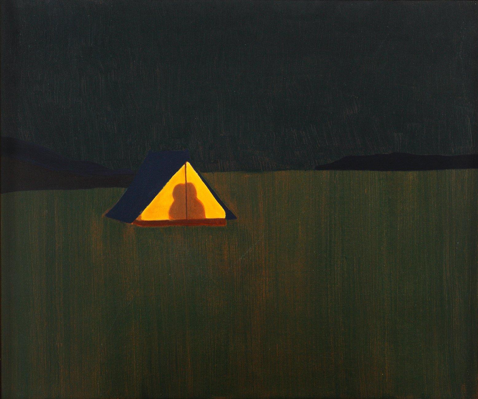 Guim Tio Zarraluki - Camping